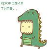 Зоя_Майонеззз